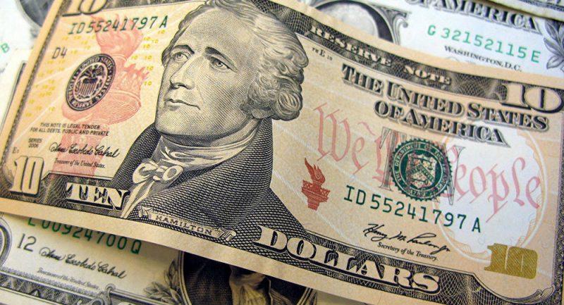 Kemunculan 'Buyer' USD Mengangkat Semula Indeks Ke Zon Positif