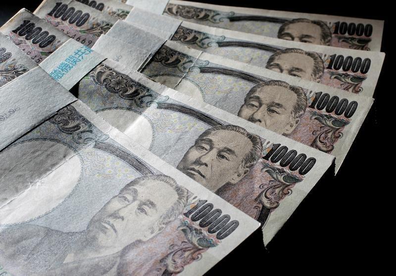 USD/JPY Dijangka Kekalkan Momentum Bullish