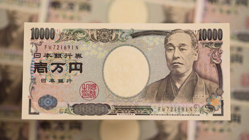 Beli USD/JPY Pada Harga Lebih Rendah Pilihan Bijak?